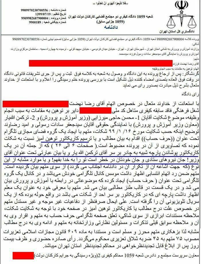http://app.akharinkhabar.ir/AndroidOnlineNewsImage.aspx?id=72773&type=imgCenter