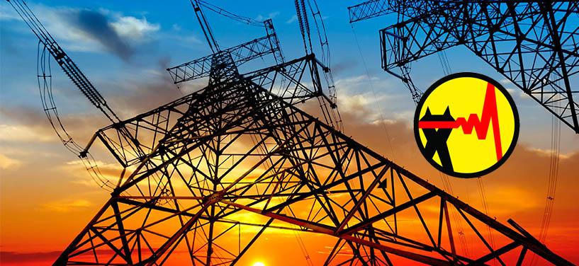 شرکت برق دست به دامن مردم شد؛ اطلاعيه شرکت توانير
