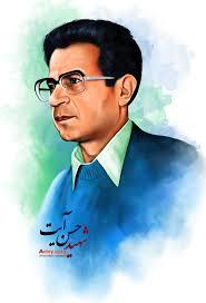 عکس/ اولین بزرگداشت شهید «دکتر سید حسن آیت» بعد از 33 سال!