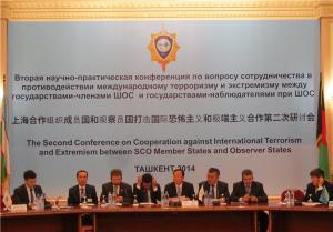 عکس/ برگزاری نشست کارشناسی سازمان همکاری شانگهای در ازبکستان