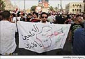 عکس/ تظاهرات مردم عراق در اعتراض به قطع مکرر برق