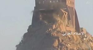 عکس/ انهدام پاسگاه نظامی عربستان توسط رزمندگان یمنی
