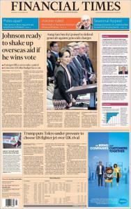 صفحه اول روزنامه فایننشیال تایمز/ آنگ سان سوچی حاضر به دفاع از ژنرال ها علیه اتهامات نسل کشی شد