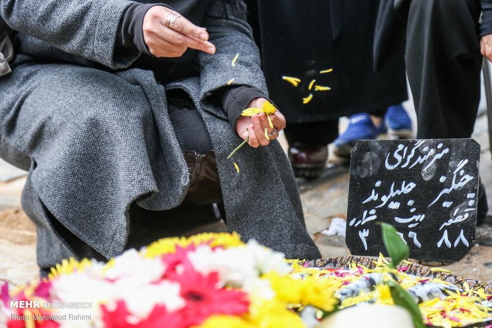 عکس/ مراسم خاکسپاری مرحوم «چنگیز جلیلوند»