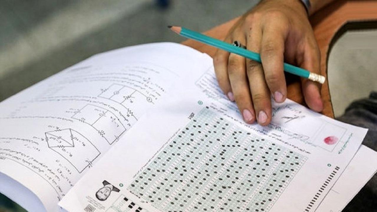 آخرین خبر | برگزاری آزمون سراسری استخدامی در سمنان