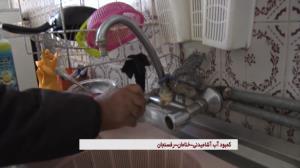 کمبود آب آشامیدنی و آنتن دهی نامناسب اینترنت در کرمان