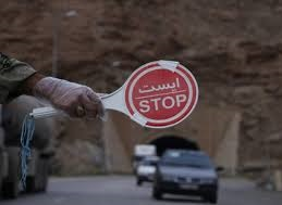 هشدار؛ به این استان سفر نکنید