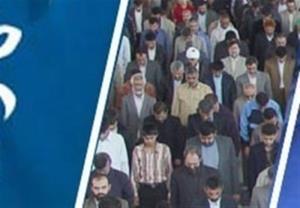 نماز جمعه در تمام شهرستانهای استان ایلام برگزار میشود