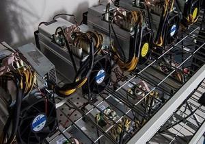 کشف و ضبط ۵۳۹ دستگاه استخراج بیت کوین