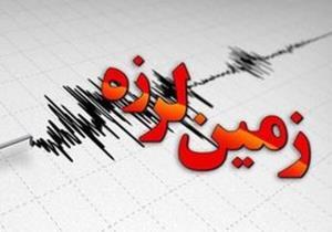 وقوع زلزله ۴.۳ ریشتری در میانه