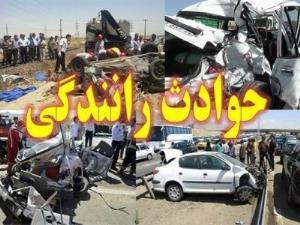 کرونا مرگومیر جادهای در آذربایجانشرقی را کاهش داد