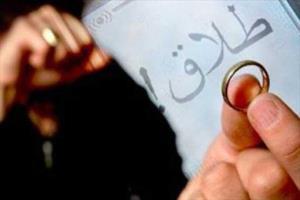 اعتیاد عامل ۷۰ درصد طلاقها در رفسنجان