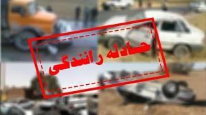 یک کشته در برخورد ال۹۰ با پراید در زنجان
