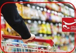 قیمت انواع میوه، مواد پروتئینی و حبوبات در شیراز