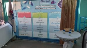 رونمایی از۳ داروی تولید ایران در ساوه
