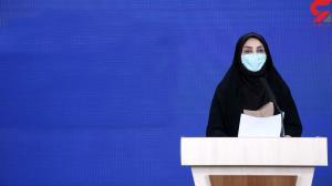 ۸۷ مبتلا به کرونا در ایران طی ۲۴ ساعت گذشته جان باختند؛ بستری ۵۱۸ بیمار جدید