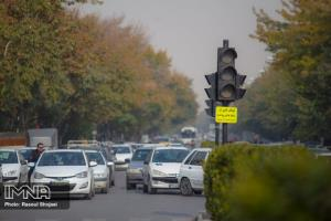 کاهش ۸ تا ۱۲ درجهای دما در استان اصفهان