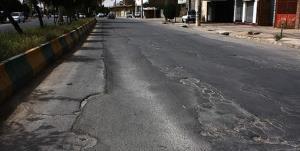 خیابانهای بوشهر شبیه موج دریا