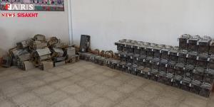 کشف ۱۹ دستگاه بیت کوئین در یاسوج