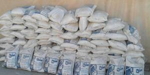 کشف و ضبط ۲۷ تن نمک غیربهداشتی در نیشابور