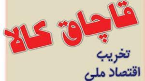 ۲۴۴ حلب روغن نباتی قاچاق در بروجرد کشف شد