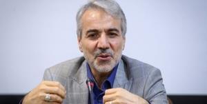 رئیس سازمان برنامه و بودجه کشور وارد مشهد شد