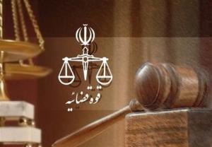 ضربالاجل دادگستری به جهادکشاورزی برای حل اختلاف ۵۰ساله با روستای شریفآباد