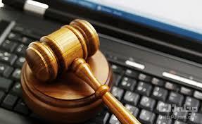 شناسایی عامل انتشار اکاذیب علیه مدیران یک شرکت در زابل