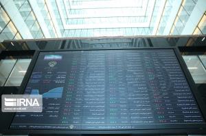 عقبگرد ۳۵ درصدی ارزش معاملات در بورس مازندران