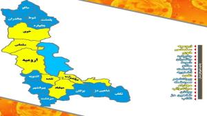 کرونا با وضعیت آبی در ۱۱ شهرستان آذربایجان غربی