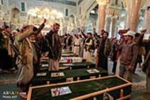 تشییع پیکر شماری از رزمندگان یمنی