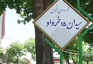 انتقاد تند رئیس شورای شهر از استاندار زنجان