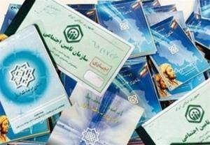 عمر دفترچههای تأمین اجتماعی در همدان به سر رسید