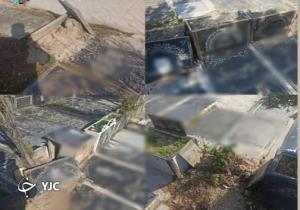 دست درازی به قبرهای امامزاده محمد کرج