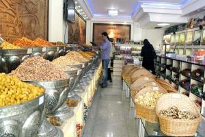 افزایش ۳۵ درصدی قیمت آجیل در زنجان
