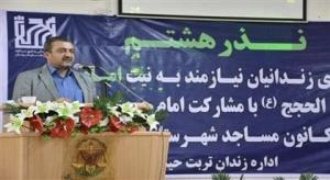 آزادی ۳۲ زندانی استان خراسان رضوی در طرح نذر هشتم
