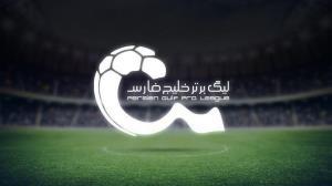 آغاز نیمه دوم لیگ فوتبال  از فردا با حضور ۲ نماینده اصفهانی