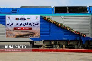 هیچ فعالیت صادراتی در مسیر ریلی خواف ـ هرات صورت نمیگیرد