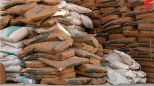 کشف ۷ تن کود شیمیایی احتکاری در کبودراهنگ