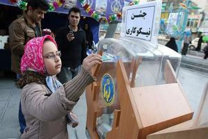 پایگاههای جشن نیکوکاری در میادین اصلی شهرهای کردستان دایر میشود