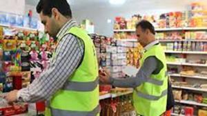 اجرای طرح نظارتی نوروز در گلستان