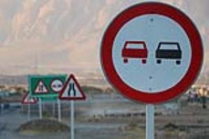 اولویت بندی اصلاح نقاط پرتصادف در جادههای کرمانشاه