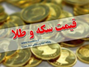 نرخ سکه و طلا در بازار رشت امروز