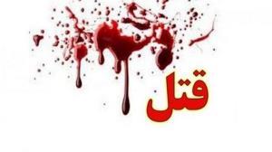 اختلافات ملکی علت وقوع قتل در آبدانان