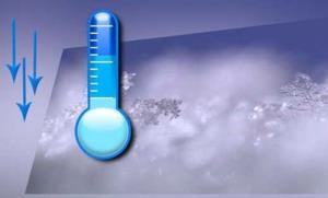 دمای هوا در آذربایجانغربی کاهش مییابد