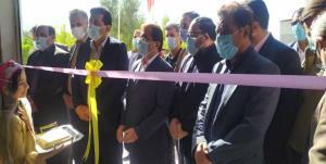 افتتاح کارخانه تولید دستمال کاغذی در گچساران