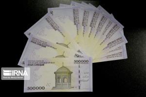 ۷۹ میلیارد ریال تسهیلات بانکی به مددجویان باشتی پرداخت شد
