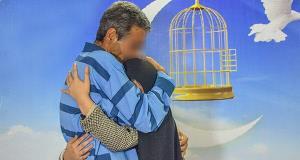 ۱۰ زندانی مهاباد به آغوش خانواده بازگشتند