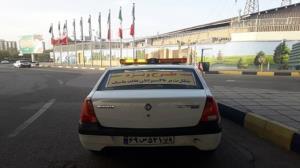 آغاز اجرای طرح ویژه نظارت بر تاکسیرانان فاقد ماسک در قزوین