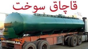 جریمه ۱۱ میلیاردی راننده متخلف سوخت در شیراز